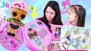 ОДЕЖДА ДЛЯ КУКОЛ ЛОЛ25 Сюрпризов / РАСПАКОВКА Барби LOL Surprise BARBIE ADVENT CALENDAR OOTD
