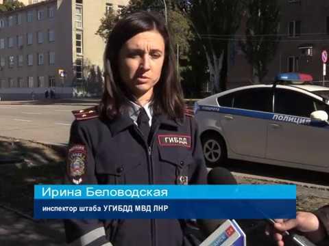 ГТРК ЛНР. В Луганске провели акцию, приуроченную к Международному дню белой трости