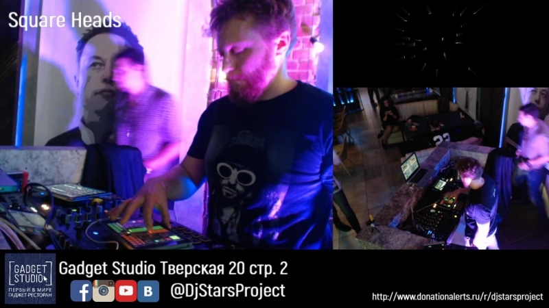Dj Stars Project Open Decks Party Square Heads
