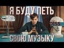СЛАВА КПСС - Антихайп