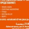 Фестиваль «Т-34 на русском языке»