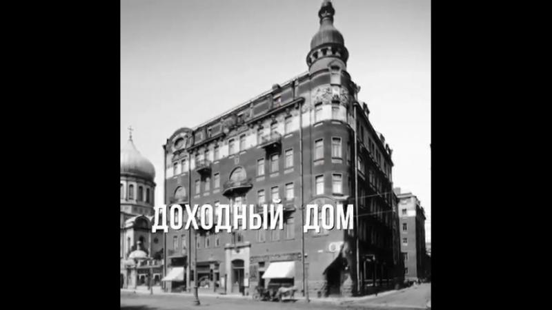 Пешеходная экскурсия Уголки непарадного Петербурга