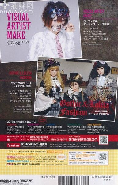 Takeru photos - Страница 15 0qRn6AfC4lk
