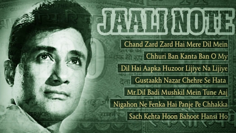 All Songs of Jaali Note 1960 Dev Anand Madhubala