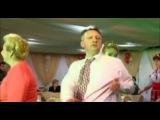 Неочікуваний танок ведучого весілля