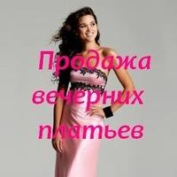 Κристина Ηекрасова, 30 июня 1976, Ижевск, id208615576
