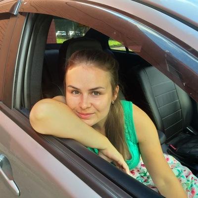 Катерина Щербинина