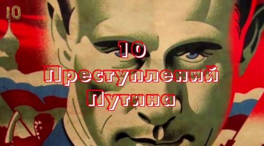 """Многомиллиардный отток капитала из России заставил Путина воздержаться от эскалации конфликта в Украине, - """"Die Welt"""" - Цензор.НЕТ 2146"""
