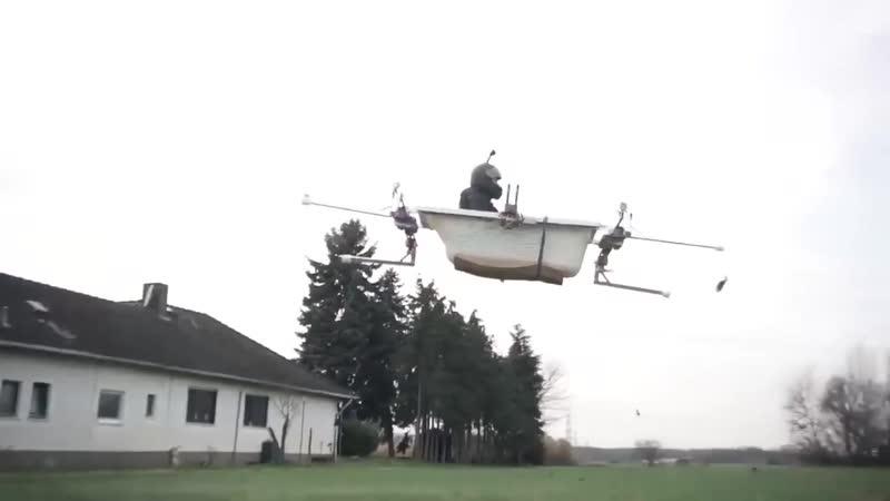 Ванная-дрон