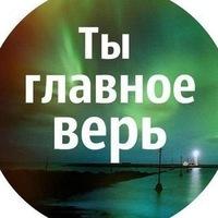 Александр Митриковский, 23 октября , Тюмень, id44308366