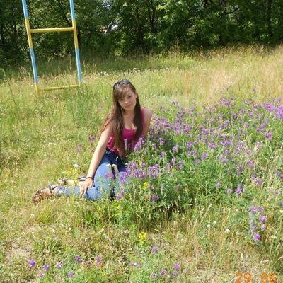 Лена Пахарукова, 19 августа 1998, Курган, id181083570