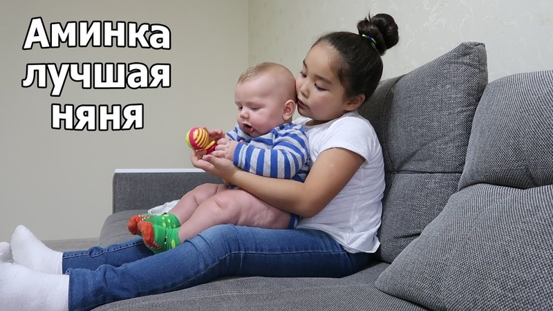 VLOG: Наше утро / В гостях у Аминки Витаминки