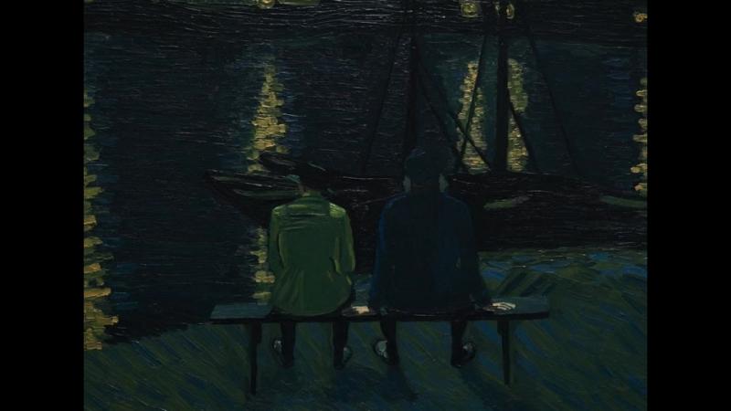 Ван Гог.С любовью, Винсент.