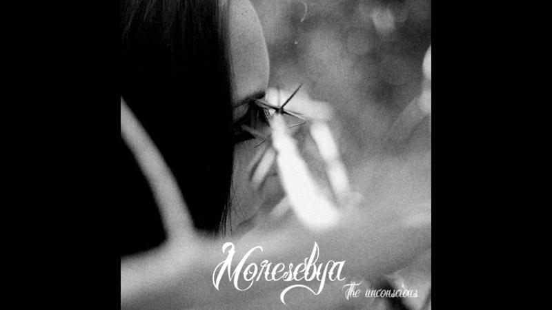 Moresebya - the unconscious 2012 instrumental mixtape | Полный альбом | Full album | mp3 video [37]