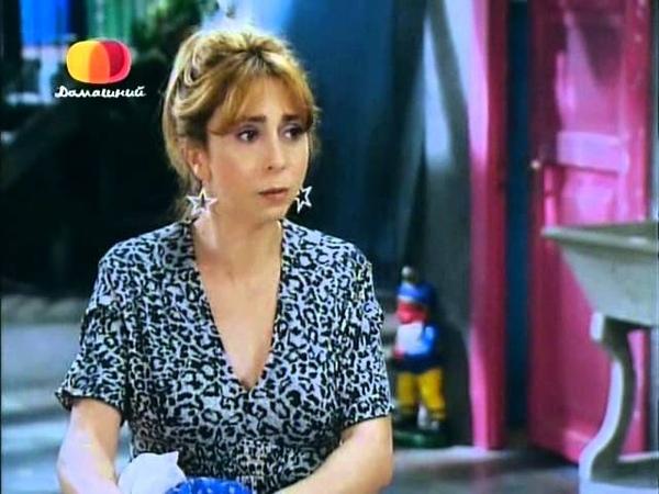 Ты моя жизнь Sos mi Vida 220 серия
