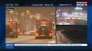 Новости на Россия 24 Москву заметает за ночь в городе намело сугробы