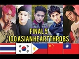 Final Five of 100 ASIAN HEARTTHROBS of 2018 Revealed - Daniel, Mark, Timmy, Bas &amp V