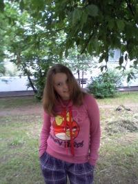 Полина Киса, 18 мая 1983, Витебск, id175155457