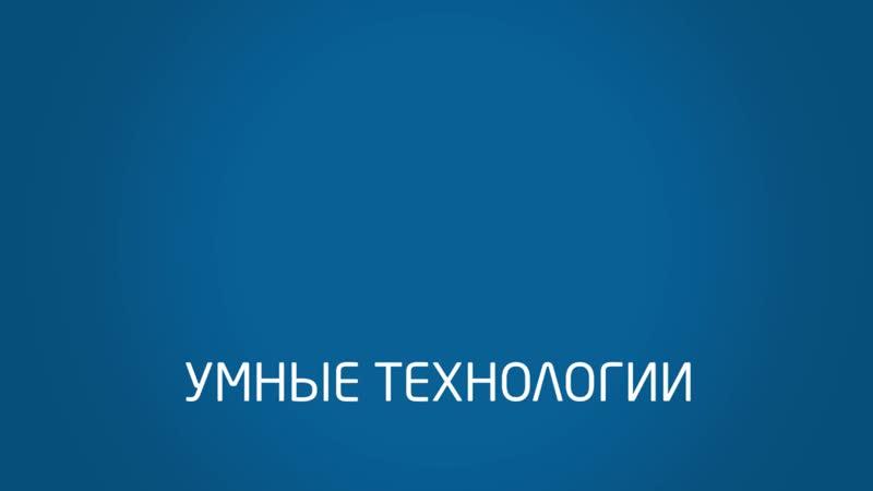 Вебинар BAXI Part1Вебинар Андрея Фомина Часть 1 Модельный ряд BAXI