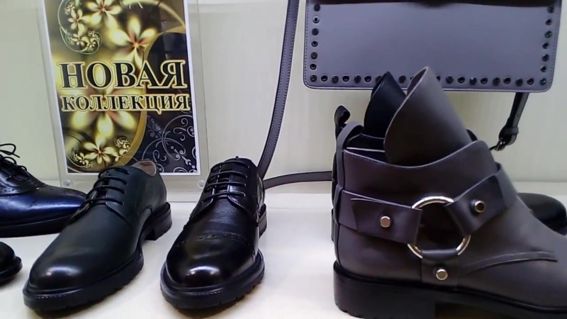 Новая коллекция.Туфли, ботильоны