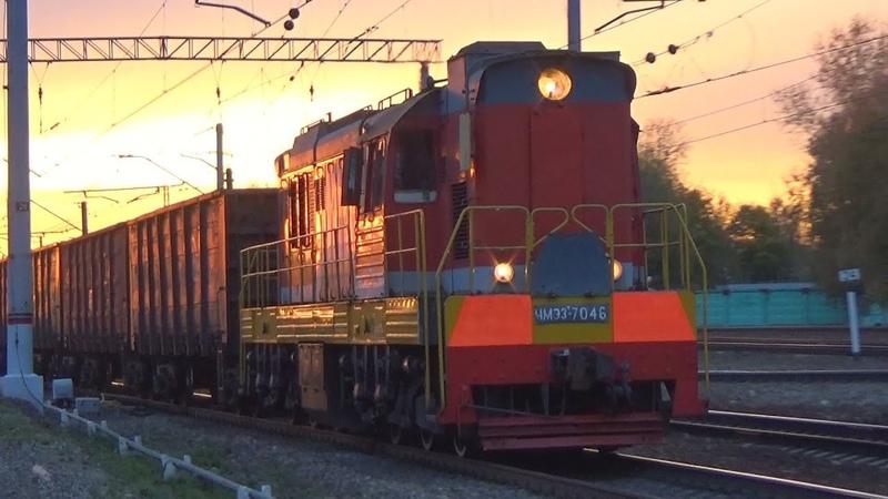 Тепловоз ЧМЭ3Т 7046 с грузовым поездом прибывает на станцию Люберцы 2