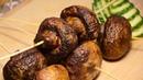 ШАШЛЫК ИЗ ШАМПИНЬОНОВ в Духовке на шпажках Рецепт сочных запеченных грибов За уши не оттащишь