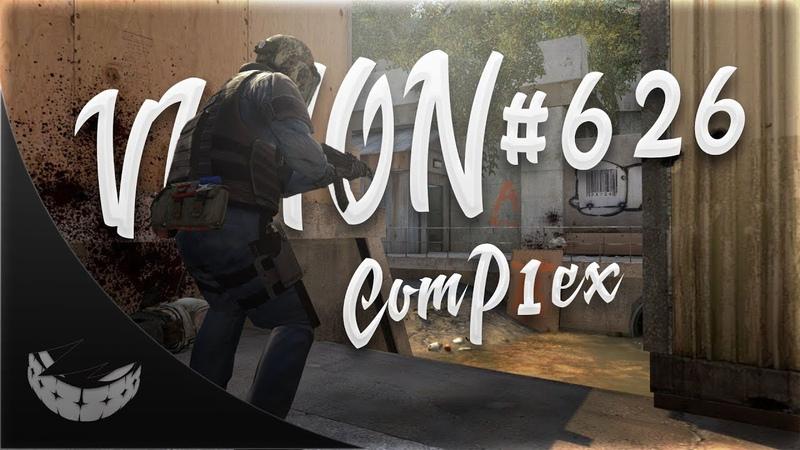 VISION 626 - comP1ex