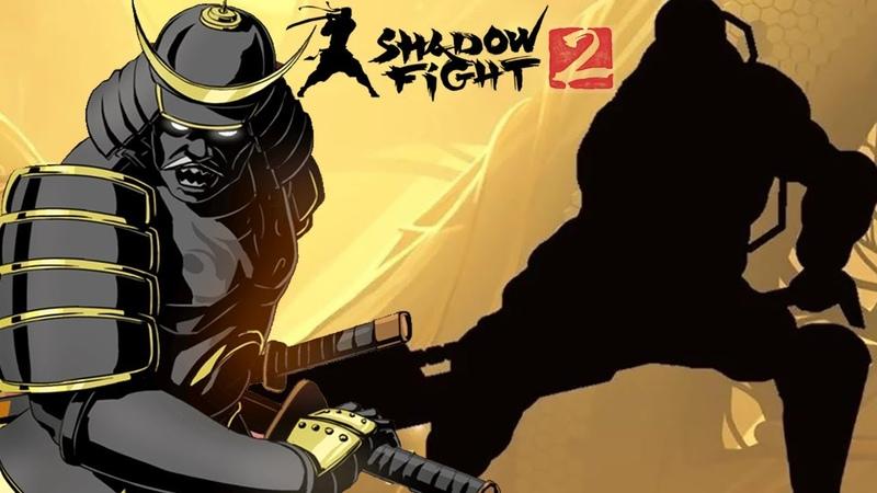 Shadow Fight 2 БОЙ С ТЕНЬЮ 2 ПОБЕДИЛИ СЕГУНА