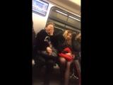 Гламур в метро - бАгиня