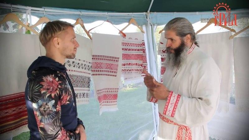 П.И. Кутенков. Немного об Ярге (Свастика) и обрядовых полотенцах.