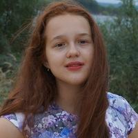 Софья Корнилова