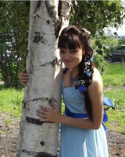 Валентина Хроболова, 1 мая , Москва, id127277122