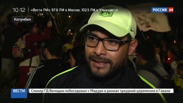 Новости на Россия 24 • В Бразилии объявлен трехдневный траур по погибшим в авиакатастрофе