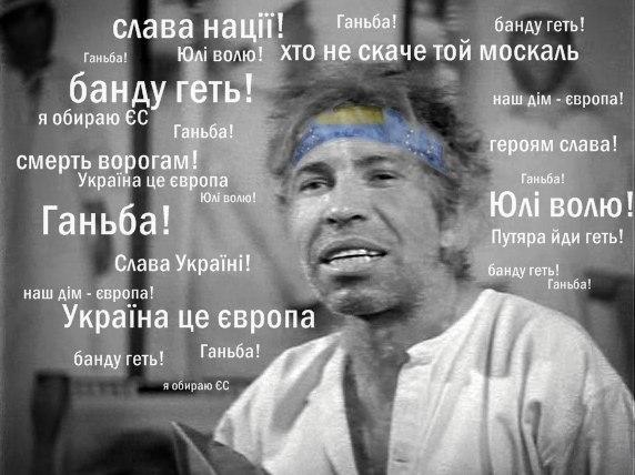 """""""Не исключен штурм Рады в ближайшие минуты"""", - Княжицкий - Цензор.НЕТ 8514"""