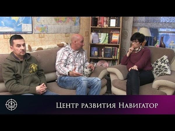 Елена Райз и Риси Саундерс - В гостях у Навигатора