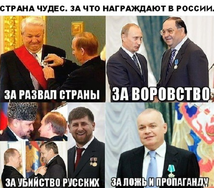 Россия получит крупный счет за самоуверенные попытки Путина растоптать Украину, - The New York Times - Цензор.НЕТ 3550
