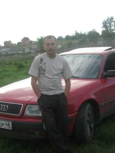 Сергей Губарев, 5 февраля , Липецк, id184257628