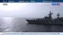Новости на Россия 24 • Дело Литвиненко Великобритания и Россия стоят на пороге холодной войны