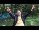 Прогулки с Константином Сизовым, место под СКВЕР на улице Звездова