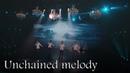 MEZZO Unchained Melody Live in Almaty