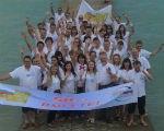 Молодые специалисты калмыцкого филиала ОАО «МРСК Юга» приняли участие в слете электросетевых компаний ЮФО