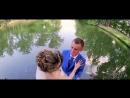 Свадьба 29.07.2017 г.