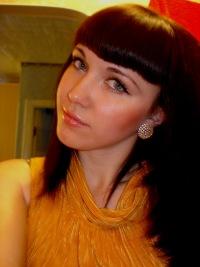 Анна Ненахова, 12 сентября 1990, Магадан, id47003344