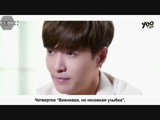 [русс. саб] 181115 mtv yoo interview - zhang yixing
