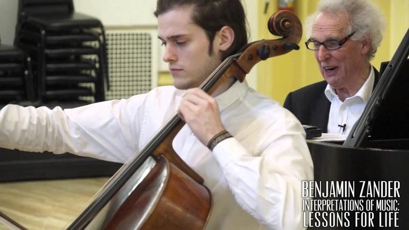 Interpretation Class: Bach - Cello Suite No.1 in G Major