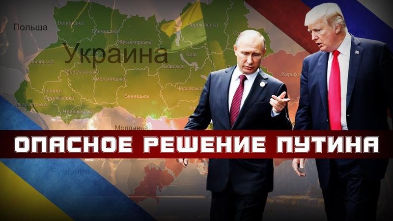 Украинцы впервые занервничали Россия не признает выборы