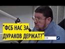 Не верю Сатановский об официальной версии произошедшего в Керчи Срочно