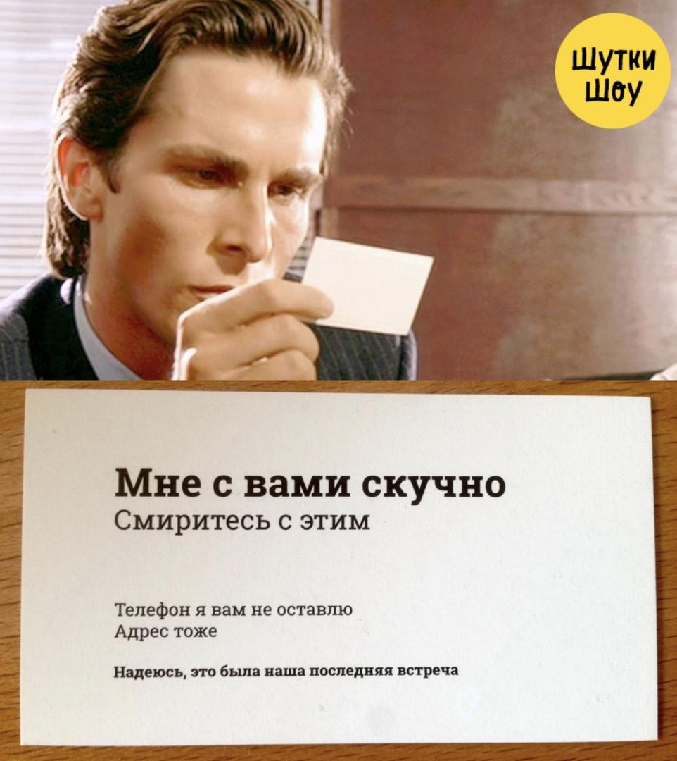 В интернете появился сайт с креативными визитками...