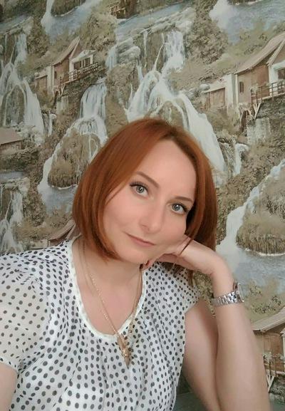 Катерина Чемирис
