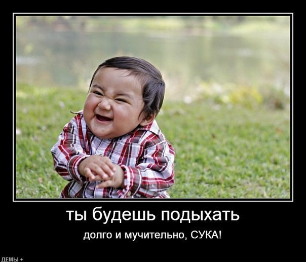 Evil baby meme face
